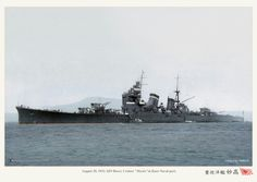 IJN heavy cruiser Myoko at Kure Naval Port, August 29, 1931. 日本帝国海軍重巡洋艦-妙高