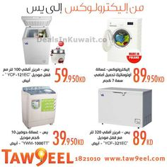 Taw9eel Kuwait: Offers on Washing Machine and Chest Freezer – 5 April 2015 | Deals in Kuwait