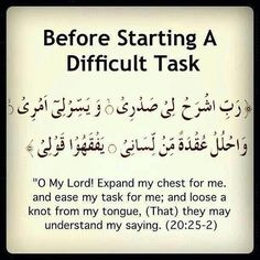 Dua for a difficult task.