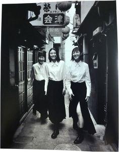 Yohji Yamamoto  http://www.yohjiyamamoto.co.jp/yy/noir/collection/