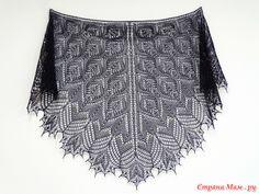 Шали наших дизайнеров Lace Knitting, Knitting Patterns Free, Knit Crochet, Crochet Patterns, Poncho Shawl, Neck Wrap, Knitting Accessories, Knitted Shawls, Lace Shorts
