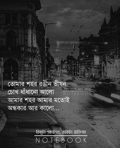 150 Best Bangla Qoutes Images In 2019 Bangla Quotes Romance