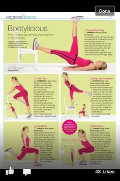 Exercises for a great bum!