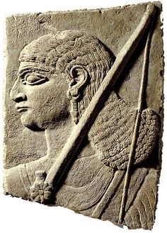 Mesopotamia Assyrian Relief of a Courtiier - Fragment from a Palace at Nimrud | Flickr - Photo Sharing!