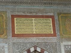 Calligraphy above the entrance gate of Topkapi Palace