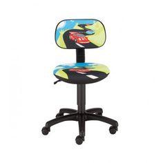 Детски стол SMALL Turbo - Син
