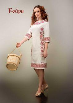 """Ірина Христинич- львівський дизайнер-модельєр і роботи її творчої студії """"Гойра"""" відомі не тільки в рідному місті, а й далеко за його межами. Ідея створення студії сучасної вишивки виникла у липні 2008 року. За цей час створено багато унікальних колекцій одягу, у яких творчість і дизайн поєднані у сучасному колориті, оригінально сполучені нові тенденції моди і народні мотиви. Це романтичний, вишуканий та дійсно модний образ сьогодення. Моделювання образу в цих колекціях дає можливість…"""