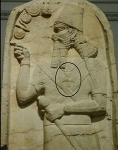 ASSYRIAN KING ADAD V (823-811 BC) WEARING MALTESE CROSS