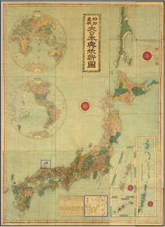 Japan, 1876 / Matsuda Tadashi / I want to go here eventually