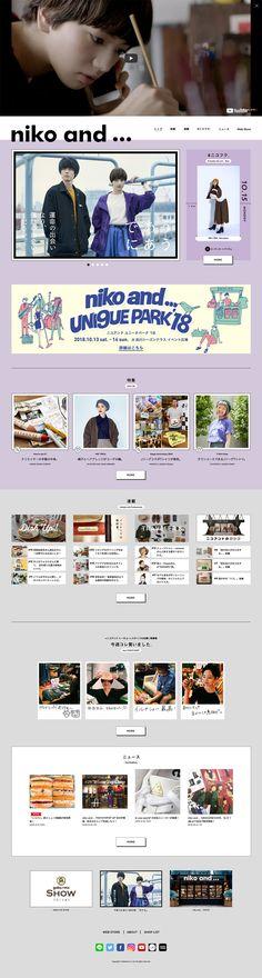 ニコアンド(niko and ... )オフィシャルブランドサイト Fashion Web Design, Niko And, Cute Designs, Lp, Grid, Website