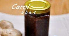 Carol 自在生活  : 黑糖薑醬 (黑糖薑母茶)