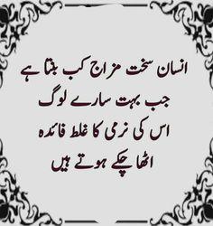 ❤Asma❤thank you Shukran Urdu Quotes With Images, Poetry Quotes In Urdu, Urdu Poetry Romantic, Ali Quotes, Love Poetry Urdu, Wisdom Quotes, True Quotes, Quran Quotes, Funny Quotes