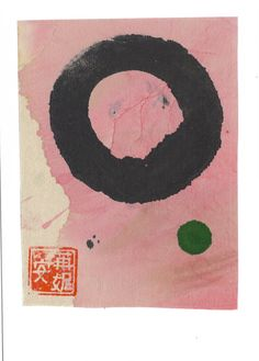 """Traditional Chinese brush painting done on gold fleck rice paper. """"Enso"""" literally means """"circle"""" in Japanese--a vital, flowing geometric shape that mim. Enso - Zen Circle of Life Tao, Japanese Calligraphy, Mystique, Zen Art, Thing 1, Circle Of Life, Sacred Art, Sculpture, Artist Art"""