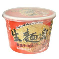 Beef Egg Noodle Soup 2.7 oz