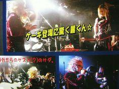 Ruki, Uruha, Aoi and Kai
