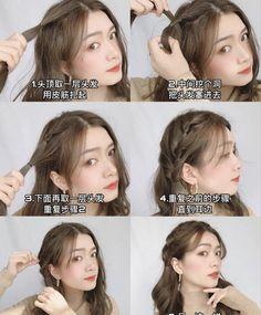 Female Anime Hairstyles, Kawaii Hairstyles, Hair Tutorials For Medium Hair, Curly Hair Tips, Cute Simple Hairstyles, Pretty Hairstyles, Hair Up Styles, Medium Hair Styles, Hair Style Korea