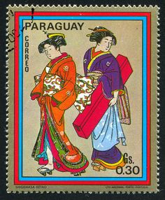 Paraguay stamp, 1971