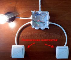 do-it-yourself connection of a through switch Home Electrical Wiring, Electrical Projects, Electrical Installation, Electrical Engineering, Electronics Projects, Light Switch Wiring, Home Engineering, Technical Video, Home Gadgets