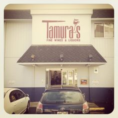 Tamura's Market... get groceries AND poke AND lunch! One stop shopping.