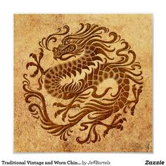 Traditional Vintage and Worn Chinese Dragon Circle Poster