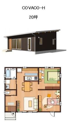 COVACO コバコ 間取り : 鈴木良工務店 BinO FREEQ Lake Cabins, Apartment Plans, Floor Plans, Flooring, How To Plan, House, Decoration, Apartment Plants, Decor