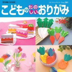 Kodomo nem tanoshii Origami - Origami szórakoztató a gyermekek - Origami Könyvek - Origami és Washi - Japán Store Miyabi