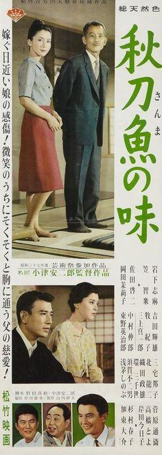 Sanma no aji Yasujirô Ozu) Japanese Film, Vintage Japanese, Japanese Poster, Old Movies, Vintage Movies, Vintage Stuff, Yasujiro Ozu, Cinema Posters, Movie Posters