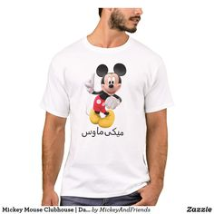 Customizable T-Shirt made by Zazzle Apparel. Personalize it with photos & text or shop existing designs! Mickey Mouse Clubhouse, Disney Theme, Persian, Create Your Own, Fitness Models, Dance, Stitch, Fabric, Mens Tops