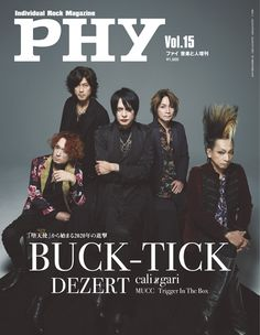 Alternative Rock Bands, Rock Posters, Ticks, Japanese, Magazine Covers, Space, House, Composers, Musica