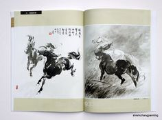 P1010737 Chinese Brush, Gesture Drawing, Painted Books, Ink Illustrations, Chinese Painting, Learn To Paint, Brush Strokes, Asian Art, New Art