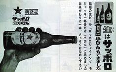 どうも服部です。昭和時代をさまざまな形で振り返っていくシリーズ記事、今回は前回の記事「【昭和39年の新聞広告】56年後に再び東京オリンピックなんてあり得ない!?」に引き続き、東京オリンピック(1回目)が開... Japanese, Culture, Japanese Language