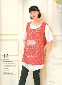 giftjap.info - Tienda en línea   Japoneses de libros y revistas artesanales - Ahora falta que hacen punto para tejer S3946 2015 primavera-verano