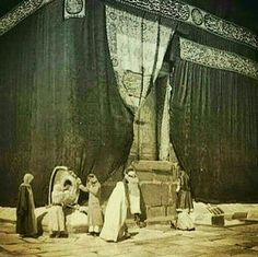 Islamic Pictures, Old Pictures, Old Photos, Mecca Images, Mecca Kaaba, Mecca Wallpaper, Masjid Al Haram, Almighty Allah, Mekkah