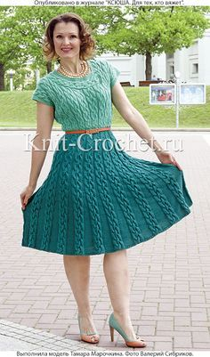 Related to the spokes turquoise dress 2 colors size Crochet Skirts, Knit Skirt, Crochet Clothes, Knit Dress, Crochet Girls Dress Pattern, Dress Patterns, Cozy Fashion, Crochet Fashion, Sweater Knitting Patterns