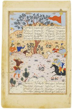 TWO ILLUSTRATED AND ILLUMINATED LEAVES FROM A MANUSCRIPT OF FIRDAUSI'S SHAHNAMEH: RUSTAM FIGHTING ISFANDYAR ; SIYAVUSH BEHEADED BY GARVI, SAFAVID PERSIA, 17TH CENTURY