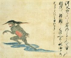 The kawataro is a variety of kappa (water imp) which, according to the accompanying text, likes to eat people and practice sumo. An indentation on top of the creature's head is filled with water. The kawataro becomes weak when the water spills out. Japan Illustration, Japanese Yokai, Japanese Art, Japanese Horror, Human Oddities, Japanese Monster, Art Japonais, Cryptozoology, Japanese Prints