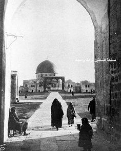 قبة الصخرة المشرفة القدس، فلسطين