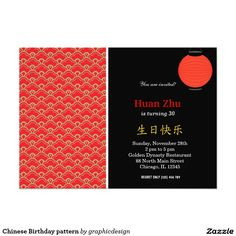 sold #Chinese #Birthday #pattern Card #food #restaurant Available in different products. Check more at www.zazzle.com/celebrationideas