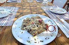 ESTIATORIA.GR MAGAZINE: Ριζότο με άγρια μανιτάρια και λάδι τρούφας|Στο SUN...