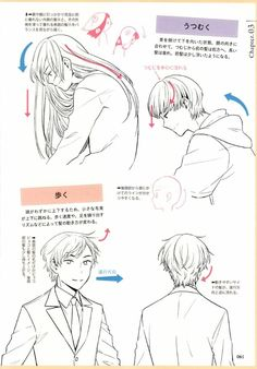 Drawing Hair Tutorial, Manga Drawing Tutorials, Comic Tutorial, Manga Tutorial, Body Reference Drawing, Anime Poses Reference, Eye Drawing Simple, Ponytail Drawing, Neko Girl