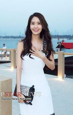 YoonA posing in a photo shoot for Cosmopolitan Magazine.