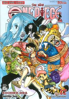 Buy One Piece, Vol. 82 by Eiichiro Oda at Mighty Ape NZ. Join Monkey D. Luffy and his swashbuckling crew in their search for the ultimate treasure, One Piece! As a child, Monkey D. Luffy dreamed of becoming. One Piece Manga, One Piece Comic, One Piece Ex, Single Piece, Manga Anime, Manga Art, Nisekoi, Manga Covers, Comic Covers