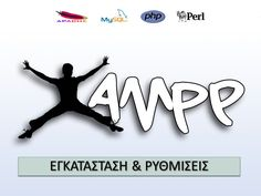 xampp by Theodoros Douvlis via Slideshare