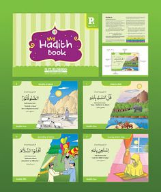 Lessons In Islam: My Hadith Book- P1 (Ages 2.5y to 3.5y)