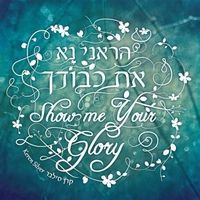 Keren Silver | Show Me Your Glory
