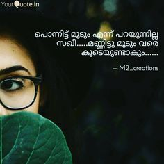 132 Best Malayalam Images Malayalam Quotes Deep Thoughts Soft Words