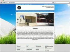 Κατασκευή ιστοσελίδας ΕΕΕΕΚ