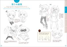 Manga Tutorial, Anime Base, Drawing Reference Poses, How To Draw Hair, Chibi, Drawings, Board, Google, Ideas