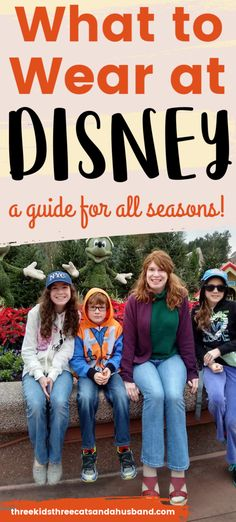 Walt Disney World vacation planning tips and tricks -- Cute outfits that a mom (and the entire) can wear to a theme park. Covers specifics from spring and summer through January and winter. Photo of us in Epcot was taken in November. Links for things to buy from Amazon for Disney trip.