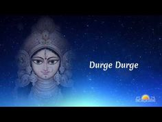Durge Durge is a soulful bhajan dedicated to goddess Durga. Listening to bhajans during Navratri is very auspicious and can help quiet the mind and open the heart to the divine.